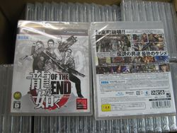 Yakuza of the End - boîte jeu Japon