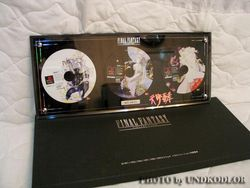Final Fantasy collection eBay (6)