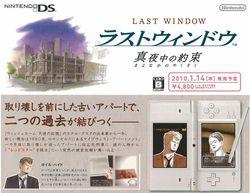 last-window-midnight-promise