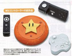 nintendo-wii-star-controller-prototype