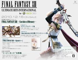 Final Fantasy XIII Ultimate Hits International - Xbox 360