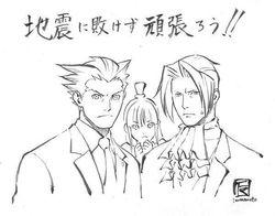 Ace Attorney - Soutien au Japon par Tatsuro Iwamoto