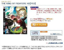 the-king-of-fighters-xii-prix-japon