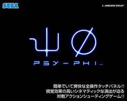 Psy-Phi - Yu Suzuki - Sega (2)