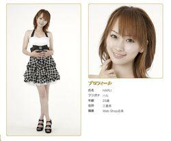 Yakuza - casting hotesses - Haru