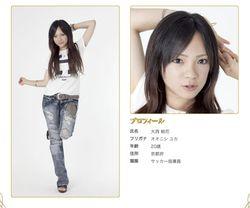 Yakuza - casting hotesses - Yuka