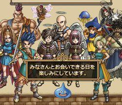 Dragon Quest recrutement scénario (2)