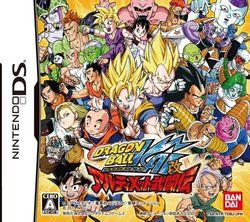 Dragon Ball Kai Ultimate Butouden - jaquette