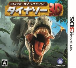 Combat of Giants Dinosaur 3D - jaquette 3DS