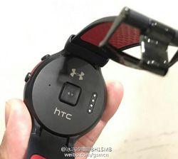 HTC Halfbeak dos