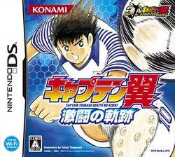 Captain Tsubasa New Kick Off - DS