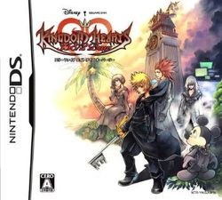 Kingdom Hearts 358/2 Days - pochette Jap