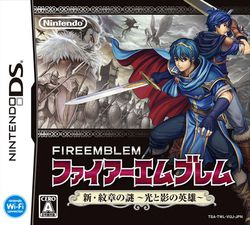 Fire Emblem Mystery of the Emblem - jaquette