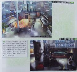 Final Fantasy XIII - maison Lightning (2)