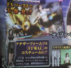 Dissidia 012 Final Fantasy - Tifa (Shonen Jump)