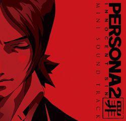 Persona 2 Innocent Sin PSP - Mini Sound Track