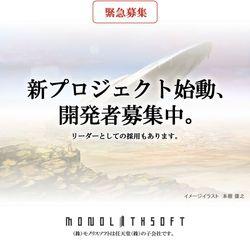 Monolith Soft recrutement