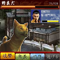 Shenmue City (15)