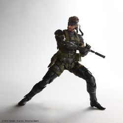 Metal Gear Solid Peace Walker - Jouets Square Enix (2)