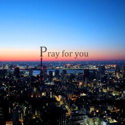 Hironobu Sakaguchi - Pray for you