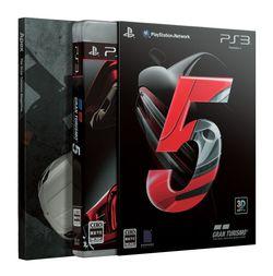 Gran Turismo 5  - première édition Japon