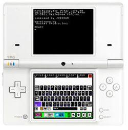 Petit Computer DSiWare (1)