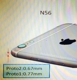 iPhone 6 APN