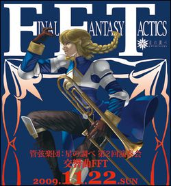 final-fantasy-tactics-concert