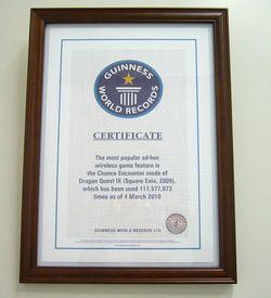 Dragon Quest IX - Guinness World Records