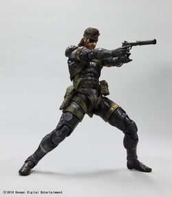 Metal Gear Solid Peace Walker - Jouets Square Enix (5)
