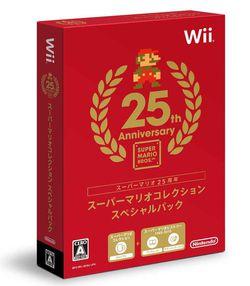 Super Mario All-Stars Wii - 1