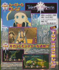 tales-of-vesperia-ps3-famitsu-japon