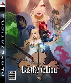 The Last Rebellion - pochette
