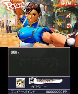 Super Street Fighter IV 3D Edition - 6
