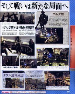 The Last Story - scan Famitsu (1)
