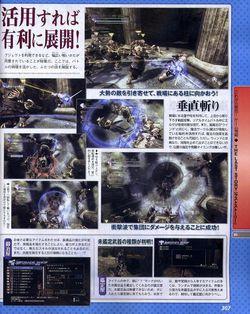 The Last Story - scan Famitsu (3)