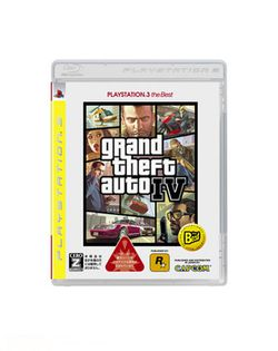 gta-iv-ps3-the-best-japon