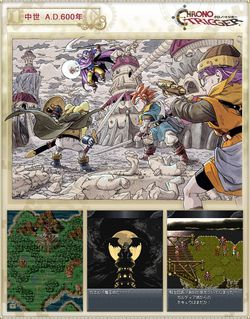 Chrono Trigger version mobile (13)