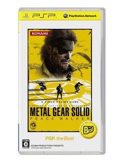 Metal Gear Solid Peace Walker - budget Japon