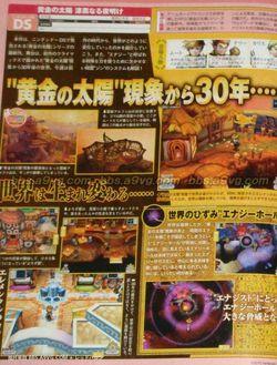 Golden Sun Dark Dawn - scan Famitsu (1)