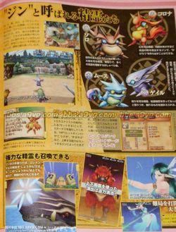 Golden Sun Dark Dawn - scan Famitsu (2)