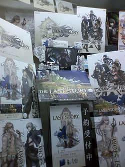 The Last Story - promo Japon (3)