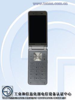 Samsung SM-W2016 01