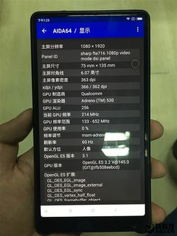 Xiaomi Mi Mix specs