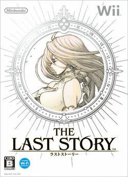 The Last Story - jaquette japonaise