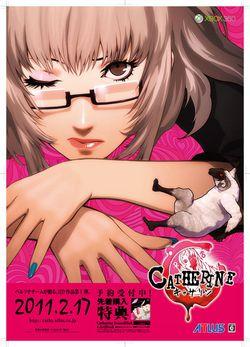 Catherine - poster lancement Japon (3)