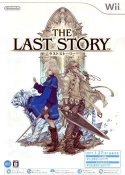 The Last Story - Affiche promo