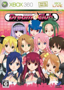 dream-c-club-xbox-360