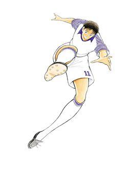 Captain Tsubasa New Kick Off DS - Artwork Misaki