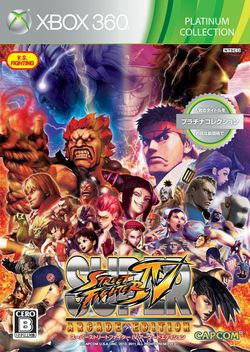 Super Street Fighter IV Arcade Edition - jaquette Xbox 360